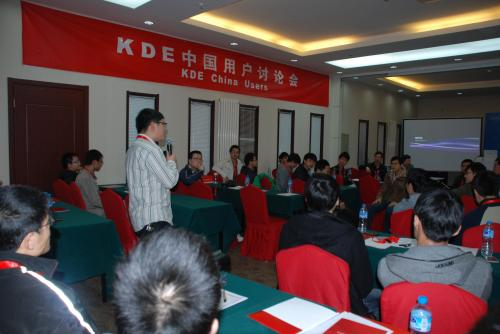 Talk at KDE China User meeting