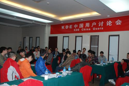 Group discussion at KDE China User